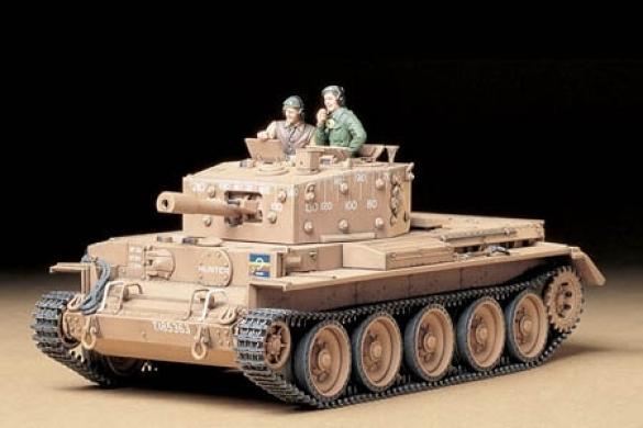 Tamiya 1 35 Centaur C.S.Mk4 35232