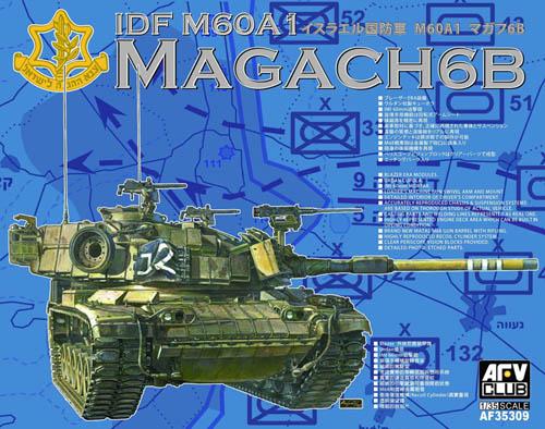 AFV Club IDF M60A1 MagacH6B 1 35 35309