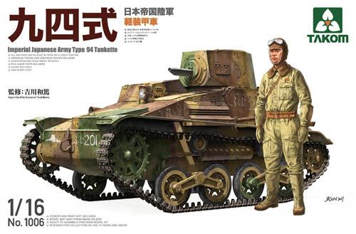 Takom 1 35 Japanese Type 94 Tankette  1006