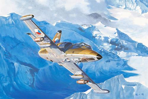 echa un vistazo a los más baratos Trumpeter 1 48 L-39ZA L-39ZA L-39ZA Albatros 05805  autorización