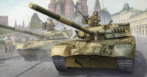 Trumpeter 1:35 T-80ud russe Mbt 09527 9580208095271