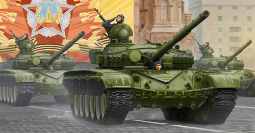 Trumpeter Russian T-72A Mod1983 MBT 1 35 09547