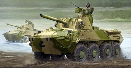 Trumpeter 2S23 Nona-Svk 120mm Semovente Mortaio Sistema 1 35 09559